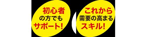 JR南草津駅徒歩8分